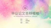 毕业答辩水粉清新简洁时尚论文答辩PPT模板.pptx